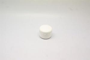Баночка белая пластик объем 5 гр.